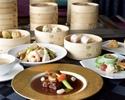 [Dinner HP limited] Peking duck & dim sum dinner set