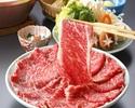 【和牛しゃぶしゃぶディナー】乾杯スパークリングワイン お造り又は天ぷら付き!牛しゃぶコース「松」