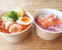 【Take Out/週替わり弁当(第1.第3.第5週】冷やしラクサ+スモークサーモンサラダ