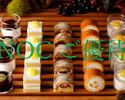 《ニューオータニクラブ/レディース会員の皆さま》土日祝サンドウィッチ&スイーツ プレゼンテーション 大人 【栗とぶどう】