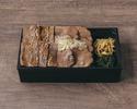 【テイクアウト】01極みのタンと焼肉弁当
