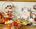Special Afternoontea - Alice's Autumn Party -(平日)
