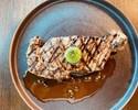 【平日限定 & 乾杯スパークリング付】サラダ、スープ、お魚料理とステーキのWメイン等全5品!