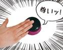 平日1部 推し会パック(4時間)★スマホ接続ケーブル貸出OK★