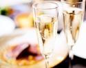 【乾杯酒&食後カフェ付★アニバーサリーコース】記念日・誕生日のお祝いに!肉料理&魚料理のWメインなどハワイアンフルコース全7皿