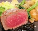 《 Lunch  シャロレー処女牛 8,000円(9,240円) 》