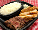 [Take out] Beef lamp (100g) and marinated chicken (250g)