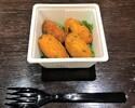 【テイクアウト】干鱈(ホシダラ)のコロッケ4P