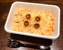 【テイクアウト】鴨の炊き込みご飯のオーブン焼き