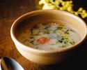 【テイクアウト】本日のスープ