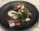 TO 鴨肉の燻製とクレソンのサラダ 西洋山葵のピューレ