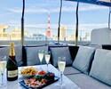 Terrace&Bar 【16時台までの予約限定】お得シャンパンフリーフロー2H飲み放題付xタパス&黒トリュフのフレンチフライ 全4品