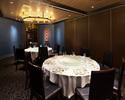 【ランチ&ディナー】<個室利用・フリードリンク>個室プラン ¥11,000