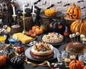 【10月】  ハロウィン&秋の収穫祭フェア ランチビュッフェ  大人料金20%OFF / シニア30%OFF【来店時間の2時間前まで対応可】