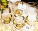 """【9月~11月】平日限定!スパークリングワインをお好きなだけ。""""ナイトデザートPrivateParty """"~秋のピクニック~"""