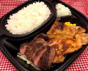 [Take out] Special marinated chicken (250g) and  marbled beef(100g)