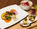 Bar Dinner Plate