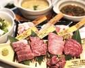 【肉テイクアウト】石垣牛セット