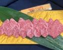 【肉テイクアウト】A5ランク 石垣牛 リブロース 80g