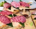 【肉デリバリー】極上牛セット