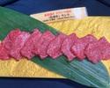 【肉デリバリー】A5ランク 石垣牛 ランプ 80g