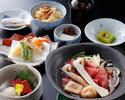 【日本料理Web予約限定】松茸と近江牛すきやき膳+ワンドリンク付5100円