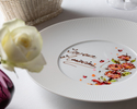🌸 ANNIVERSARY DINNER 7品