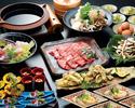 【10月末までの期間限定】国産牛・松茸すき焼きのお鍋 8,800円