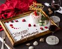 【記念日/G+乾杯SP】絵画のような額縁ケーキでお祝い!『牛ハラミの鉄板ロースト×鮪ステーキ×ひとくち贅沢前菜4種盛り』等 全6皿9品