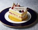 [Ideal for celebration] Awabi dinner with cake and toast with glass sparkling wine