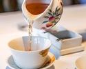 【平日限定】大人のプライベートサロン ~チャイニーズティーマスター小田の中国茶の世界~