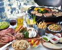 Premium BBQ Plan with all-you-can-drink for 2 hours] from 4 people