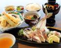 【昼の部】活魚 鯵御膳