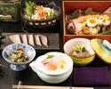 【WEB平日限定】菊日和御膳 選べる1ドリンク&食後ドリンク付き~