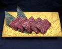 【肉テイクアウト】国産厚切りサガリ80g