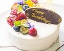 【誕生日・記念日】窯焼きPIZZA×メッセージ入りアニバーサリーケーキ ★7品★ 3時間飲み放題 4000円(税抜)