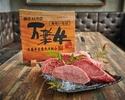 【天 ten】万葉牛食べ比べや黒毛和牛のヒレ肉食べ比べなど最高級コース