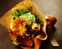 ★他メニューと一緒にご注文ください★【ブーケスタイル花束】3,630円