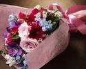 ★お食事と一緒にご注文ください★【花束スタイル】5,830円