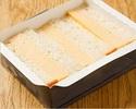 「厚焼きたまごサンドイッチ~からし入り~」 ※10時以降の受取り