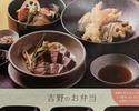 七種の天ぷら弁当 (十六穀米でのご用意)