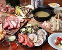 ★ミツカンコラボ★アウトドア鍋と素材にこだわる豪華BBQ!!飲み放題付き8000円