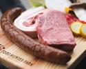 熊野牛ステーキ(カタロース)とジビエソーセージのBBQセット(2人前)