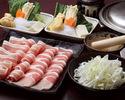 【2時間食べ放題】ネギ豚しゃぶ食べ放題