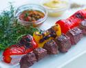 Garden grill beef brochette course (Lunch)