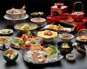 【Go To Eatディナー】 記念日はAOAWOで…アニバーサリーぜっぴん!御祝会席