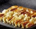 【餃子プラン】溢れる肉汁餃子と特製タレホルモン焼き食べ飲み放題プラン