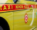 Taxi Request (Chuo-ku, Chiyoda-ku, Shibuya-ku)