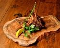 【TAKEOUT】骨付き仔羊肉のグリル/Grilled lamb chop