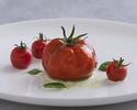 『トマト』 水牛モッツァレラチーズのババロア、トマトとバジル